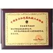 中国食品包装工业协会理事会单位