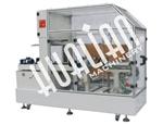 纸箱自动成型机 CXJ-6030C