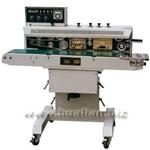 FRM-1120W墨轮印字大袋封口机
