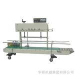 FRM-1370AL/M两组加热墨轮打码大袋封口机