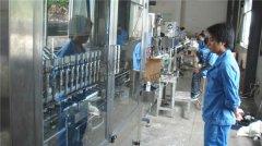 瓶子自动包装生产线解决方案