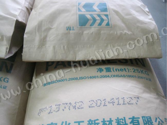 化工厂25公斤牛皮纸袋灌装封口包装生产线案例