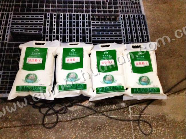 面粉厂使用FRM1120系列塑料膜重袋封口机案例