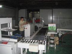 狮子王工贸大米杂粮包装生产线案例