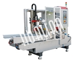 纸箱自动成型机 CXJ-4540B