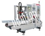 纸箱自动成型机 CXJ-6040A